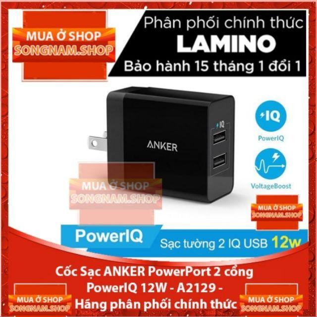 Cốc Sạc ANKER PowerPort 2 Lite 2 cổng PowerIQ 12W - A2129 - Hãng phân phối chính thức - 3121135 , 1084520791 , 322_1084520791 , 220000 , Coc-Sac-ANKER-PowerPort-2-Lite-2-cong-PowerIQ-12W-A2129-Hang-phan-phoi-chinh-thuc-322_1084520791 , shopee.vn , Cốc Sạc ANKER PowerPort 2 Lite 2 cổng PowerIQ 12W - A2129 - Hãng phân phối chính thức