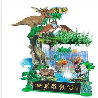 Bể cá mini trang trí bằng hình 3D Thế giới khủng long của Robotime