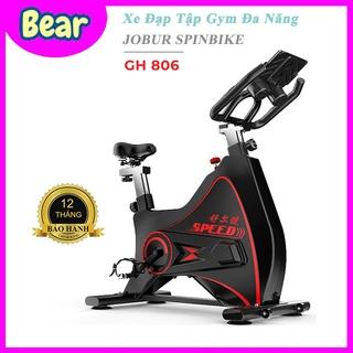 Xe đạp đa năng JOBUR GH806, xe đạp tập gym tại nhà, hiện đại sang trọng, vận hàng êm ái kết nối bluetooths. thumbnail
