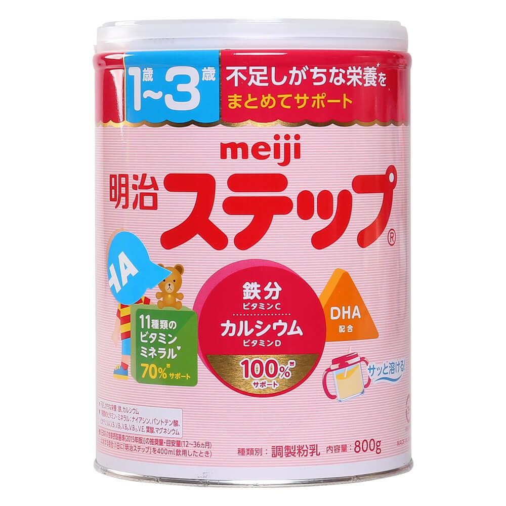 Sữa bột Meiji số 9 Nhật 800g từ 1-3 tuổi - 3604400 , 1043848653 , 322_1043848653 , 469000 , Sua-bot-Meiji-so-9-Nhat-800g-tu-1-3-tuoi-322_1043848653 , shopee.vn , Sữa bột Meiji số 9 Nhật 800g từ 1-3 tuổi