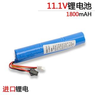 Kho pin 11v 1800 mA 25C và link phụ kiện cho các dòng SĐT