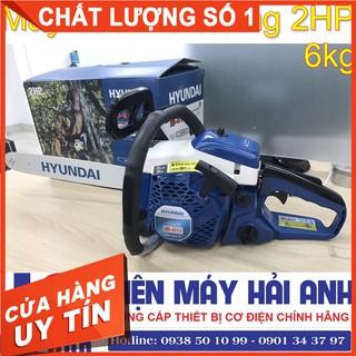 Máy cưa xích cầm tay chạy xăng Hyundai HD-4111 2HP - Cưa máy mini cầm tay cắt xẻ thân cây gỗ lớn dễ dàng