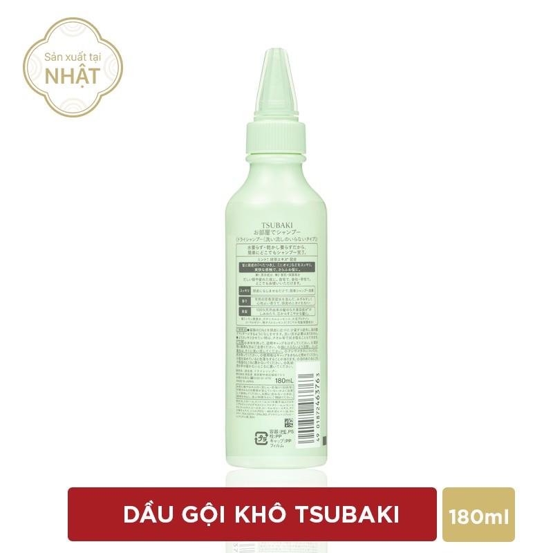 Dầu gội khô TSUBAKI dry shampoo 180ml_15596
