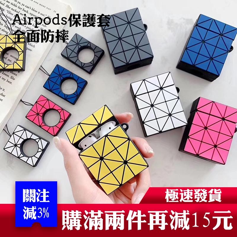 hộp đựng tai nghe bluetooth không dây cho apple airpods - 22084180 , 6203765472 , 322_6203765472 , 196500 , hop-dung-tai-nghe-bluetooth-khong-day-cho-apple-airpods-322_6203765472 , shopee.vn , hộp đựng tai nghe bluetooth không dây cho apple airpods