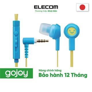 Tai nghe nhét tai ELECOM EHP-CS3520M chính hãng - Bảo hành 12 tháng