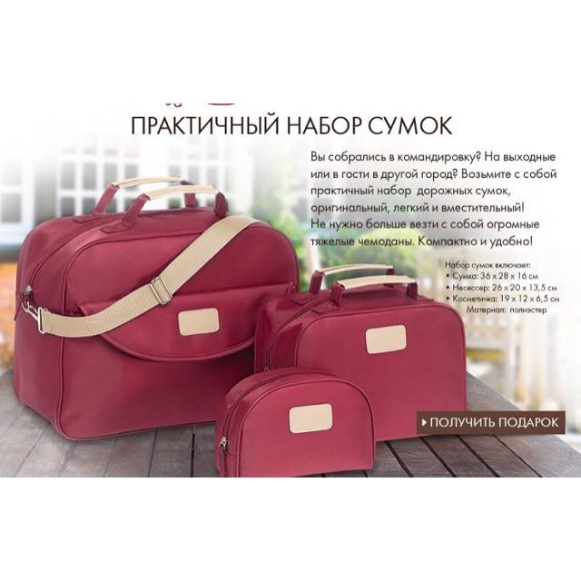 Bộ túi đựng đồ du lịch, mỹ phẩm - 4360629,322_4360629,200000,shopee.vn,Bo-tui-dung-do-du-lich-my-pham-322_4360629,Bộ túi đựng đồ du lịch, mỹ phẩm