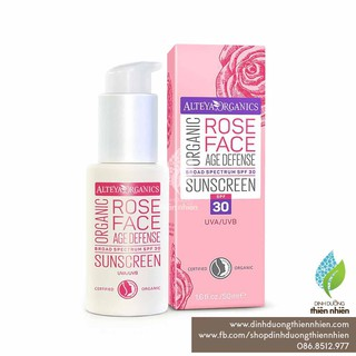 Kem Cho ng Na ng Hoa Hồng Hữu Cơ Cho Da Mặt Alteya Organics Rose Face Sunscreen SPF 30 thumbnail