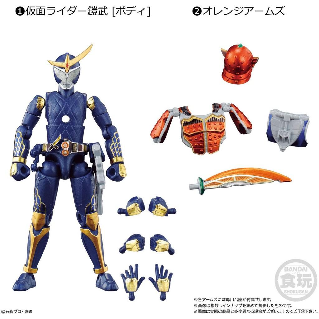 Mô hình Động SoDo Kamen Rider Gaim Baron Budou Ryugen Zangetsu  (Chính hãng)