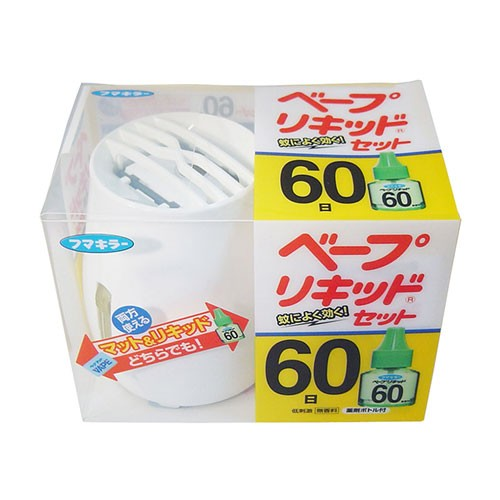 Máy đuổi muỗi tinh dầu thơm Fumakilla Nhật Bản - 2757031 , 72429353 , 322_72429353 , 320000 , May-duoi-muoi-tinh-dau-thom-Fumakilla-Nhat-Ban-322_72429353 , shopee.vn , Máy đuổi muỗi tinh dầu thơm Fumakilla Nhật Bản