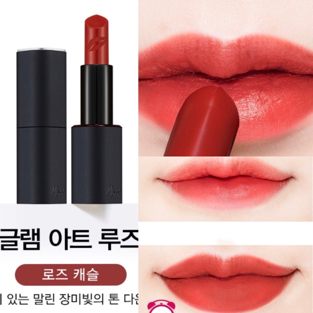 Son lỳ Glam art rouge missha