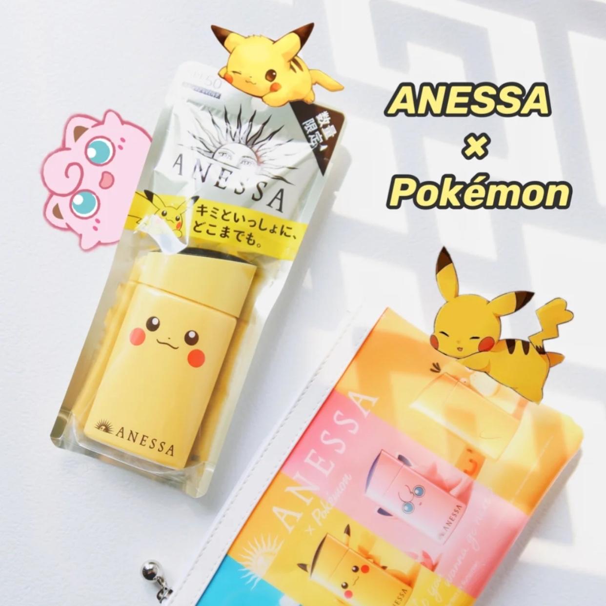 SHISEIDO ANESSA Golden Sun Cream 2021 Pokémon Co-branded Pikachu 60ml giá  cạnh tranh