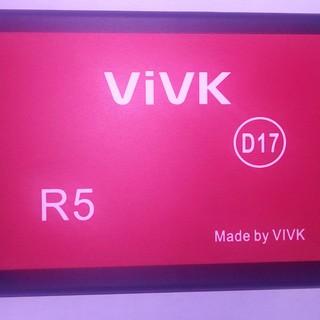 Pin ĐIỆN THOẠI VIVK R5/R8