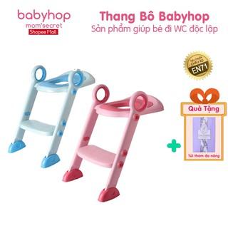 Thang bô vệ sinh có nắp lót thu nhỏ bồn cầu Babyhop cho bé trai và bé gái có tay vịn, gấp dựng cất gọn thumbnail