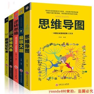 Set 5 Sách Vải Cho Bé