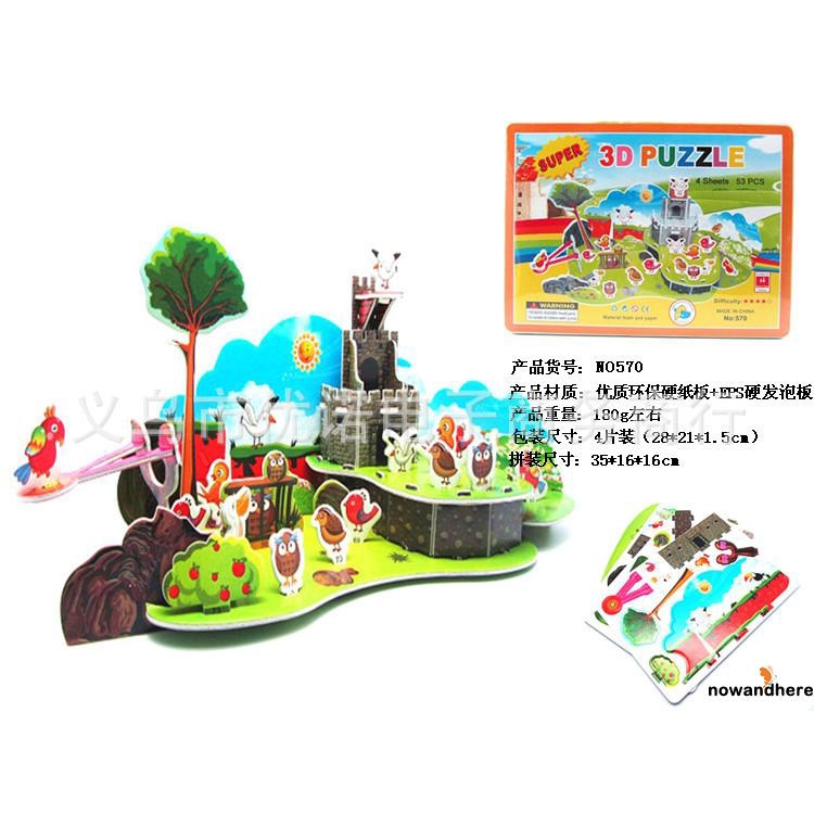 NND-3D Puzzle DIY 3D Building Model Mini model House Children Kids Toy Gift
