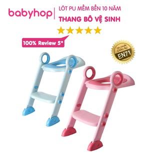 Thang bô vệ sinh cho bé Babyhop