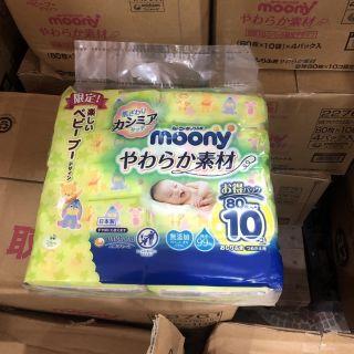 Combo 10 bịch giấy ướt Moony 80 tờ