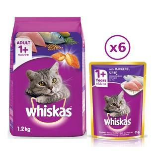 """Bộ thức ăn dạng hạt dành cho mèo lớn Whiskas vị cá thu 1.2kg + 6 túi pate cho mèo lớn Whiskas vị cá thu 85g/túi giá chỉ còn <strong class=""""price"""">12.900.000.000đ</strong>"""
