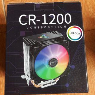 CR-1200 JONSBODESIGN