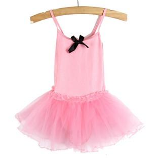 Đầm sát nách dây mảnh dáng xoè thời trang tập múa cho bé gái