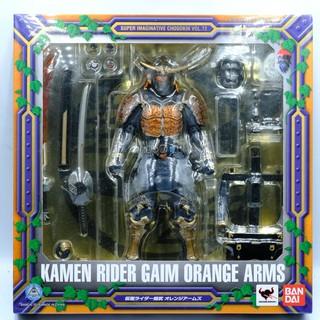 Mô hình SIC Orange Gaim S.I.C. Chính hãng Bandai Kamen Rider Orange Arms. Hàng cực hiếm box đẹp. Cực ngầu sơn rất đẹp