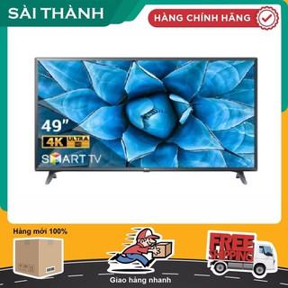 Smart Tivi LG 4K 49 inch 49UN7300PTC – Điện Máy Sài Thành