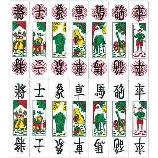 Bộ bài TAM CÚC – Bài truyền thống Việt Nam