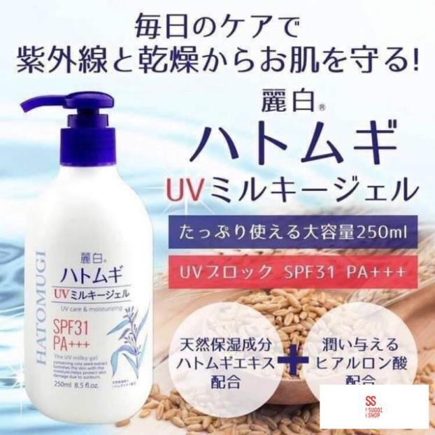 Sữa dưỡng thể chống nắng, trắng da Hatomugi hạt ý dĩ Naturie Nhật Bản
