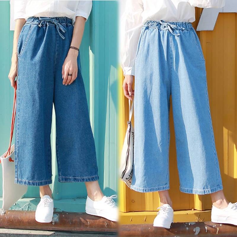 Elastic High Waist Jeans Loose Straight Fashion Wide Leg Denim Long Pants Korean Style Casual Women Jeans Pants