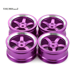 {4Pcs Aluminum 52MM Wheel Rims for RC 1/10 On-Road Drift Traxxas HSP Tamiya HPI Kyosho RedCat SAKURA,Purple