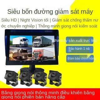 Máy ghi âm lái xe tải, máy video giám sát bốn chiều, toàn cảnh 360, không có tầm nhìn ban đêm nhẹ, điều khiển bằng giọng thumbnail