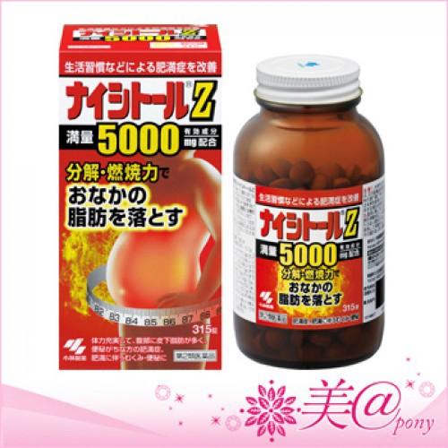 Viên uống giảm cân Kobayashi 315 viên Nhật Bản - 2929544 , 1178730411 , 322_1178730411 , 950000 , Vien-uong-giam-can-Kobayashi-315-vien-Nhat-Ban-322_1178730411 , shopee.vn , Viên uống giảm cân Kobayashi 315 viên Nhật Bản