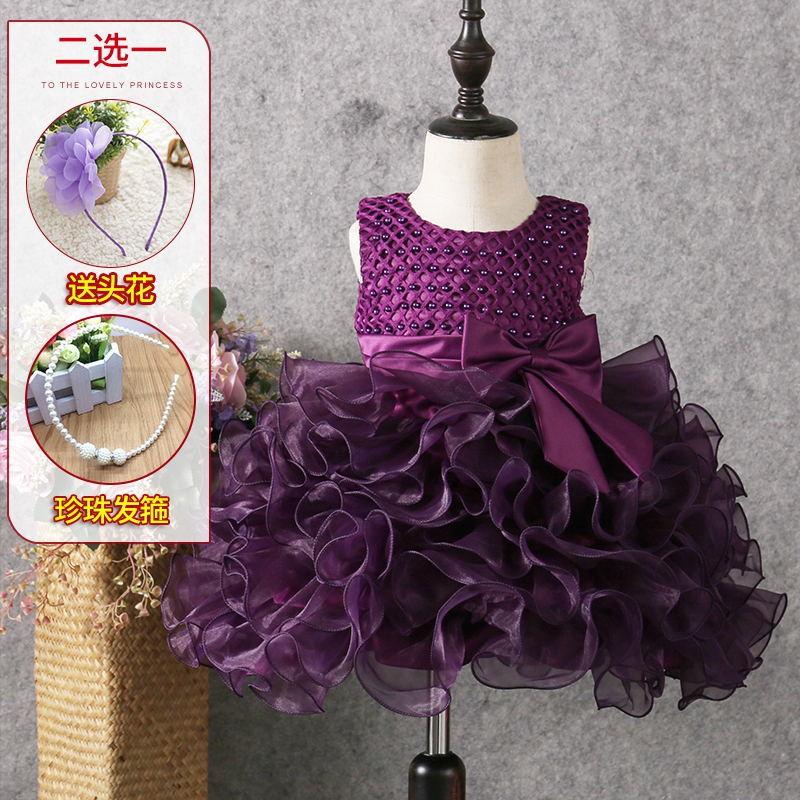 Đầm Thời Trang Hàn Quốc Xinh Xắn Dành Cho Bé Gái