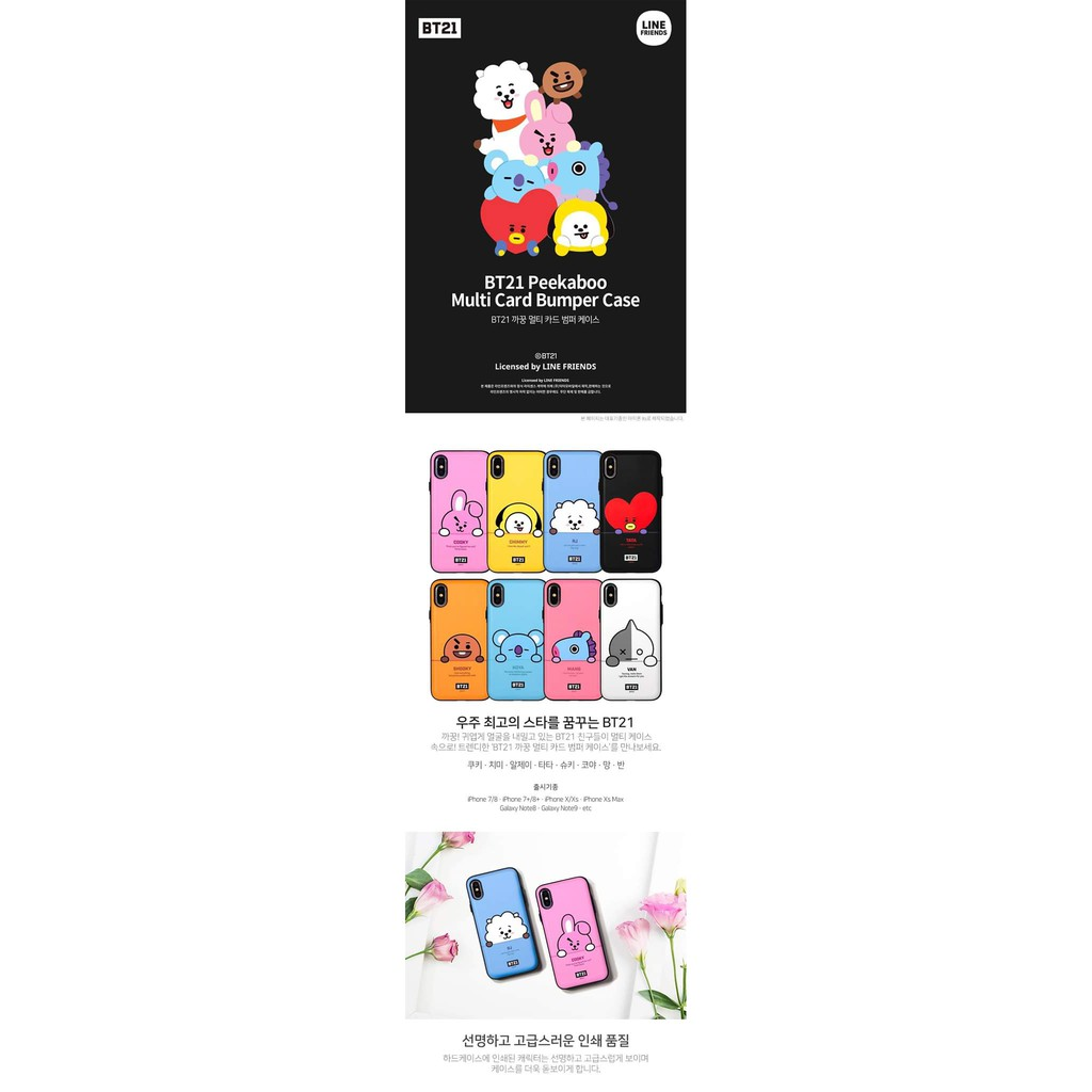 Ốp BT21 Multi card Bumper Case