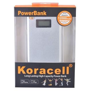 Pin dự phòng KORACELL 12.000mAh