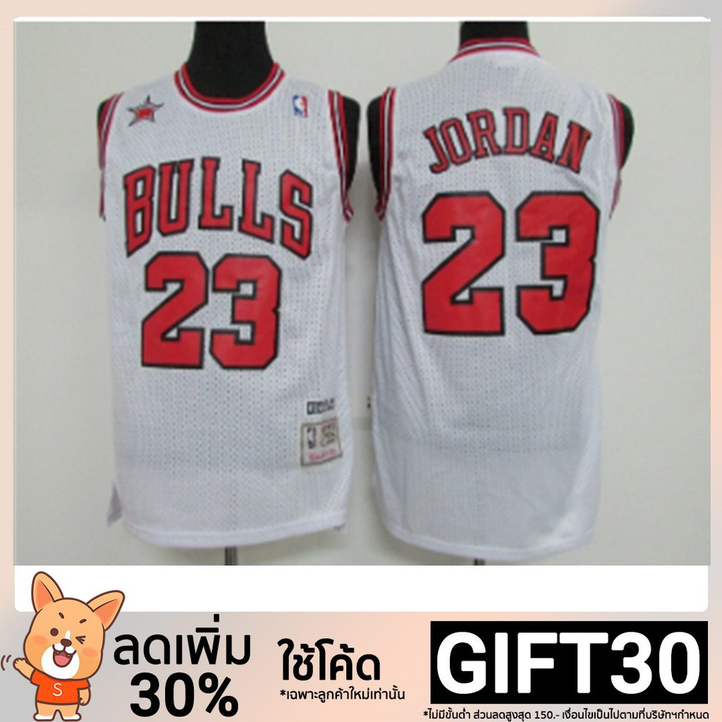 **โค้ด GIFT30 ลด 30%**ชุดกีฬาชาย NBA Basketball Jersey 98 All-Star Retro White Jordan 23