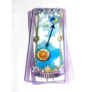 Gravitation- Thẻ bài trong suốt-Sakura clear card