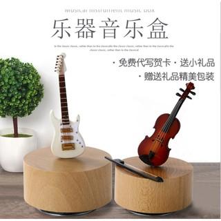 Hộp nhạc hình các loại nhạc cụ độc đáo
