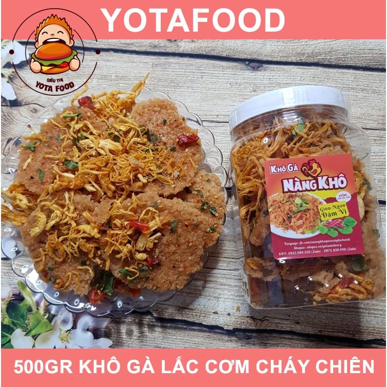 Cơm cháy chiên mắm lắc khô gà ( Giòn ngon – Đậm vị ) – 500Gram | Yotafood