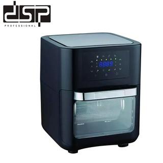 Lò nướng không khí, thương hiệu cao cấp DSP - KB2030: Hàng Chính Hãng Cao Cấp