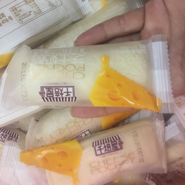 Bánh sữa chua nhân phomai 3k/cái