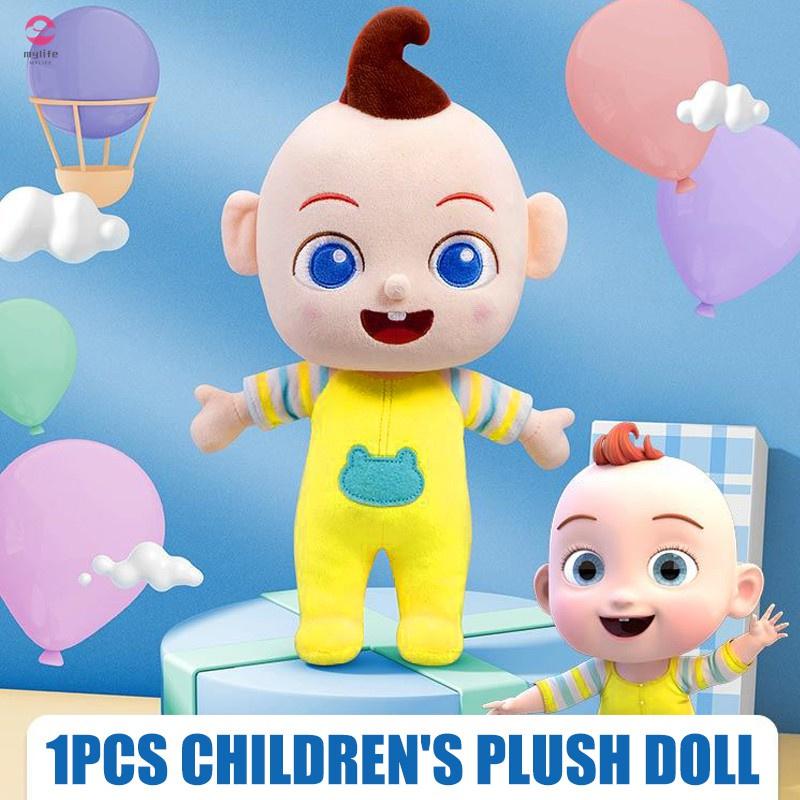 Christmas Present Cute Super Baby Jojo Plush Doll Children's Doll Holiday Gifts