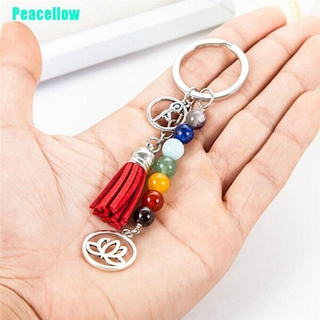 Peacellow New Tassel Lotus 7 Chakra 8mm Beads Reiki Key Chain Ring Keychain Family Gift