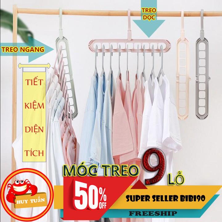 Móc treo 9 lỗ thông minh tiết kiệm không gian cho tủ quần áo của bạn (MT9L)