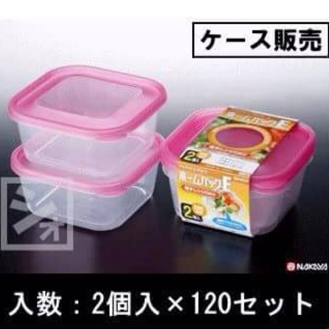 Sét 2 Hộp Nhựa 650ml Hàng Nhật