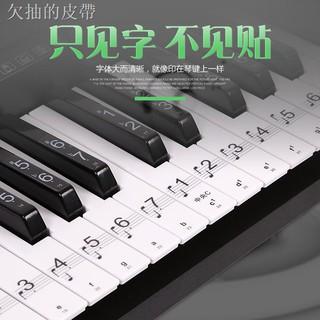 Bộ 88 Miếng Dán Trang Trí Nút Bấm Hình Phím Đàn Piano 61 Phím