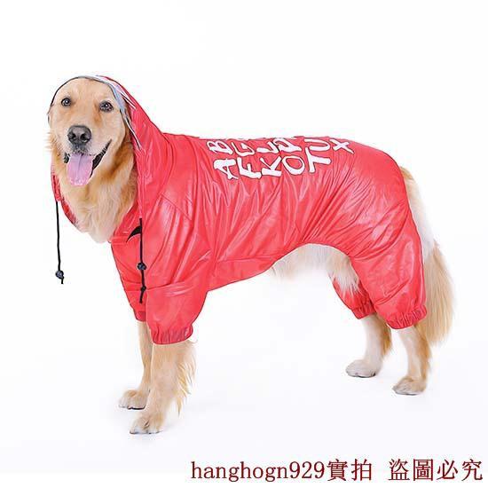 áo mưa cho thú cưng - 22490742 , 4200016411 , 322_4200016411 , 290200 , ao-mua-cho-thu-cung-322_4200016411 , shopee.vn , áo mưa cho thú cưng
