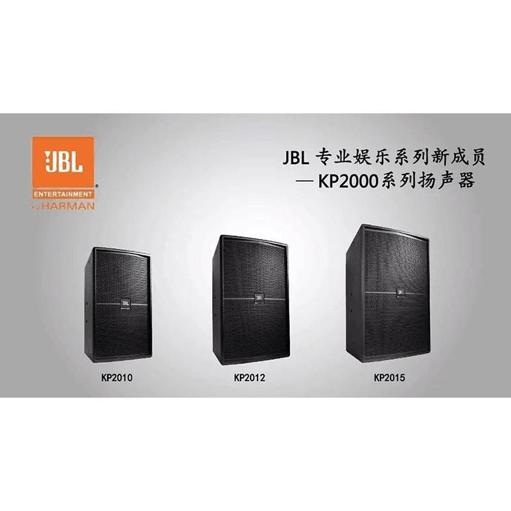 Loa JBL KP2012 | Loa karaoke công suất cao 350W cực hay | ÂM THANH AHK