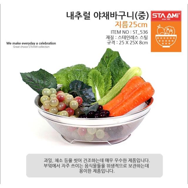 Giá đựng inox đai to Sta Ami Hàn Quốc ST_536 inox cao cấp 25x25x8 cm