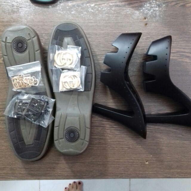 Nguyên set đế giày